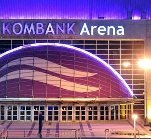 Beograd za Final Four 2017