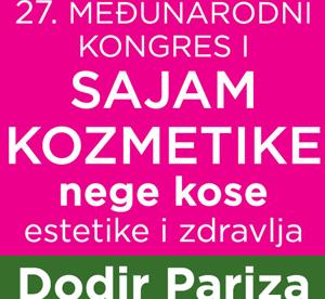 Beogradski sajam kozmetike 2016.