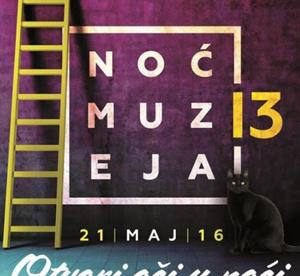 Noć muzeja 2016.