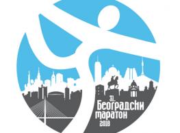 Belgrade marathon 1