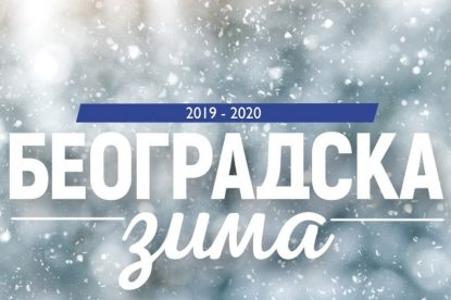 New Year's Eve 2020 and Belgrade winter