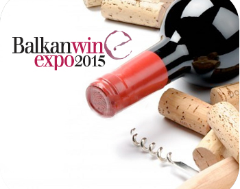 Balkan Wine Expo