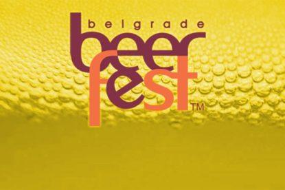 BEOGRADSKI BEER FEST 2017
