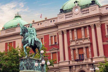 Narodni muzej – cena ulaznica i radno vreme