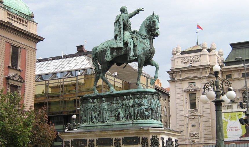 spomenik knez mihailo