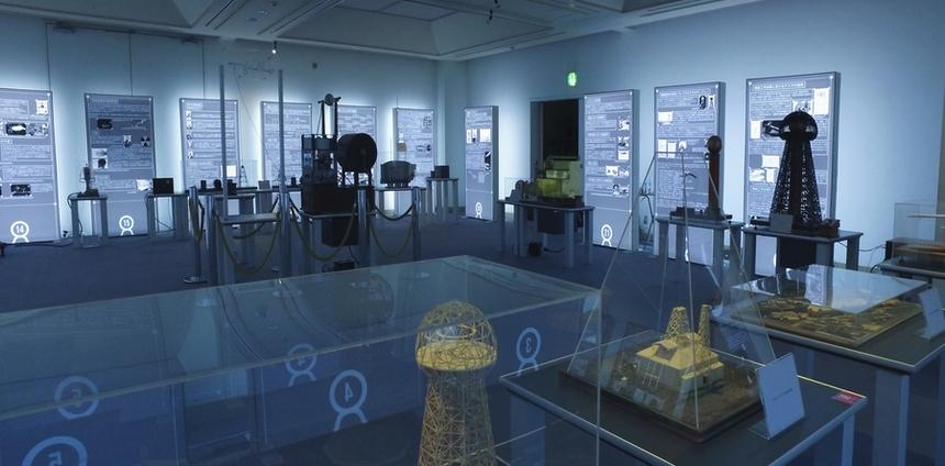 teslin muzej